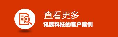 西安型千赢国际官网app,西安型网站制作,西安型企业网站,西安型网站,西安型千赢国际官网app公司