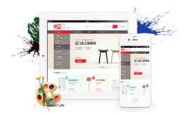 定制企业千赢国际官网app套餐标准型