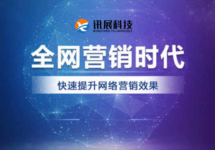 西安网站营销公司分享网络营销能给企业带来哪些好处?