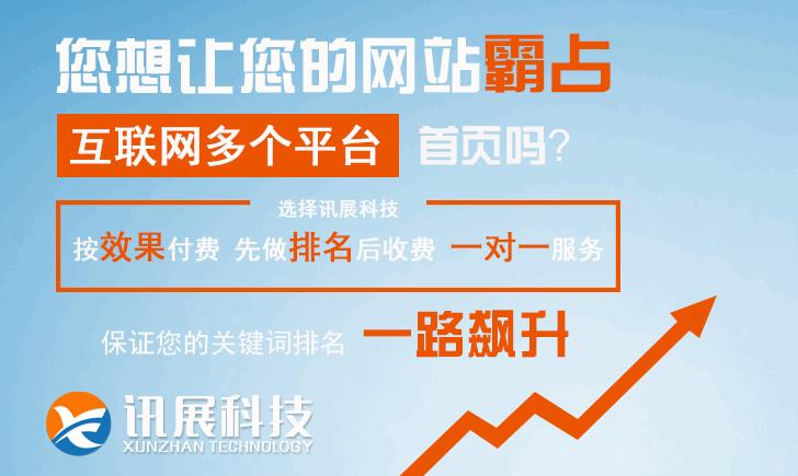 昆明seo排名优化公司-网站优化推广需要用户做好以下几点才有效果